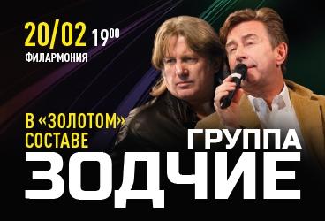 театр российской молодежи официальный сайт афиша