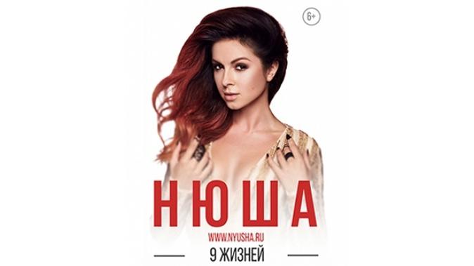 афиша театров харьков 2016