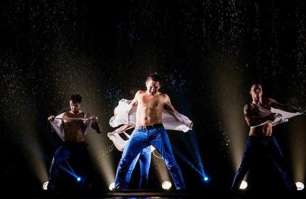 Купить билет на шоу под дождем тюмень пригласительный билет на оперу