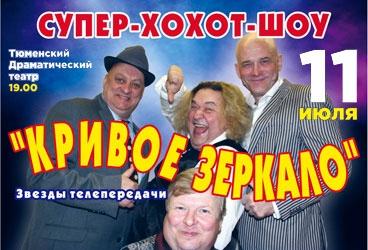 ольгинка новый сезон