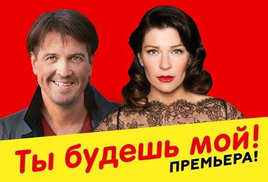 Билеты на спектакли тюмень афиша театра маяковского на сентябрь 2017