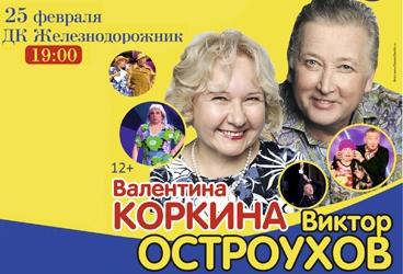 Театр тюмень купить билеты онлайн забронировать билет в кино карнавал